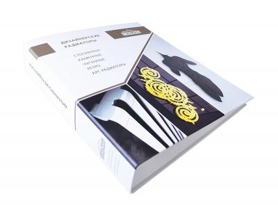 кашированная папка с кольцевым механизмом для фирменных буклетов