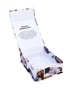 Кашированная коробка с клапаном на магните