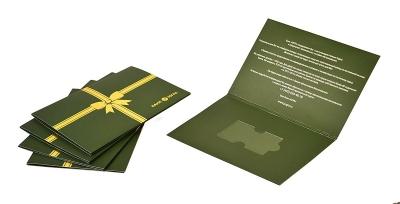 Картонная упаковка для пластиковой карты. Банк ЮГРА