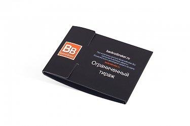 подарочная коробка для кредитной карты для вип клиента