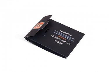 подарочная коробка для кредитной карты картонная