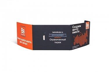 подарочная коробка для кредитной карты из картона