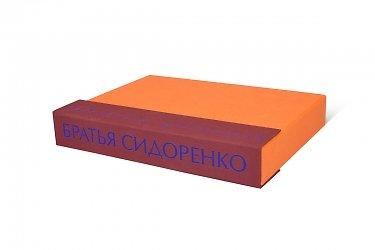 футляр для книг хороший корпоративный подарок