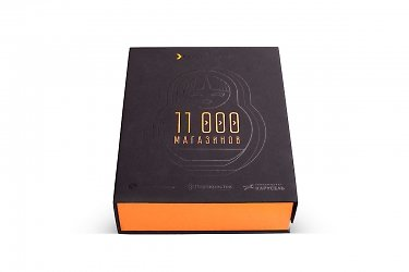 упаковка подарков с логотипом