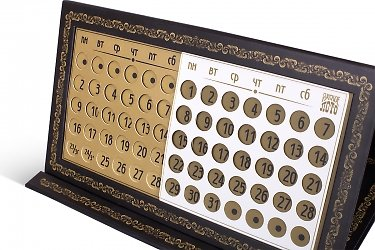 Кашированная папка-календарь в Москве – производство на заказ