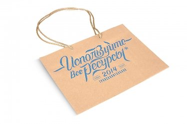 картонная упаковка на заказ - картонный пакет