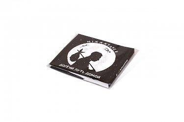 эксклюзивная подарочная упаковка для дисков