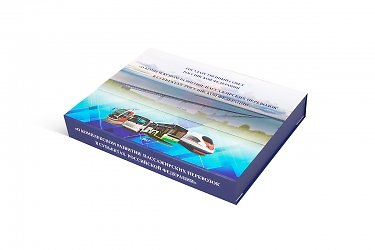 коробка портфель для документов