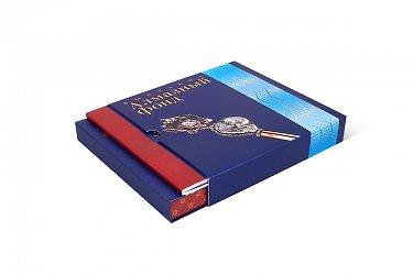 элитная упаковка для буклета ювелирного салона