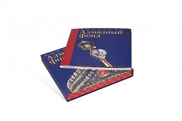 элитная упаковка для ювелирных украшений и буклета
