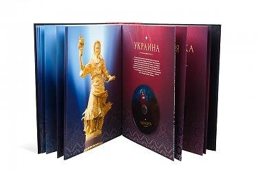 подарочные футляры и упаковки для книг и дисков