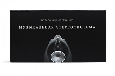 упаковка карта на магните