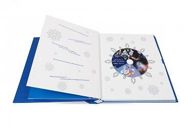 изготовление подарочной упаковки для диска