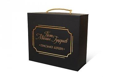 подарочная упаковка с логотипом золотом