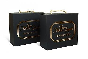 подарочная упаковка с логотипом для корпоративного подарка