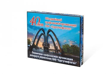 производство коробок на заказ Москва