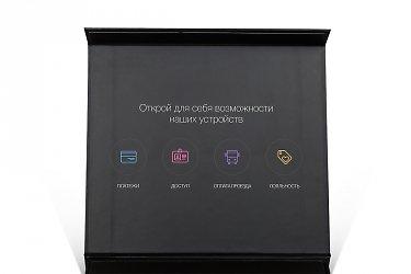 подарочная упаковка для флешек Москва