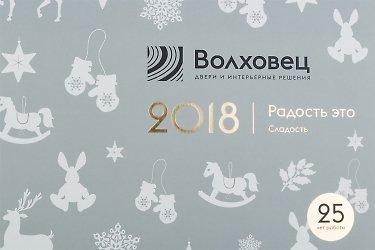 изготовление коробок с логотипом печать двумя пантонами