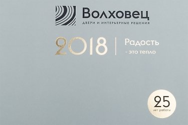 изготовление коробок с логотипом тиснение золотой фольгой