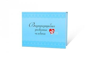 коробки с откидной крышкой кашированный картон
