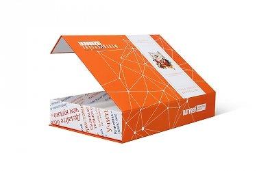 изготовление коробок под заказ из переплетного картона