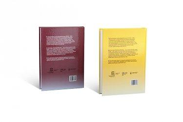 заказать упаковку разработка и производство