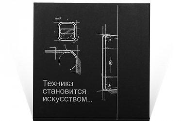 книга коробка с трафаретной печатью