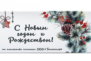 изготовление подарочных коробок на заказ заказать в Москве