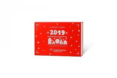 коробка подарочная - заказать в Москве