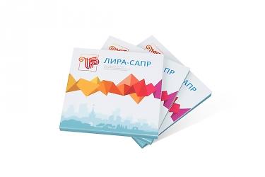 картонная подарочная упаковка для набора электронных носителей