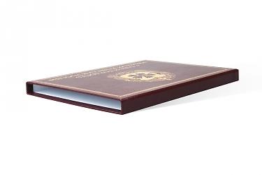 футляр для книг с логотипом компании