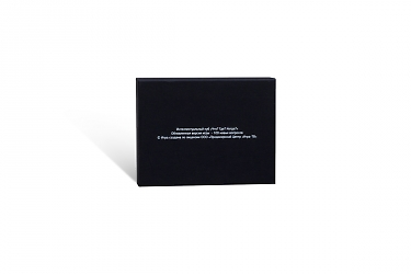 коробка-пенал с печатью шелкографией
