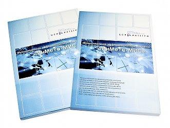 Индивидуальная упаковка для ПОО и документации