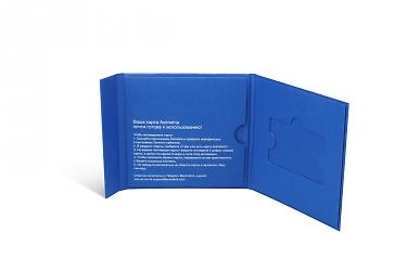 Кардпак с карманом под буклет в Москве – производство на заказ
