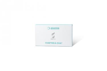 Коробка на магните для генетического теста от Аскона в Москве – производство на заказ
