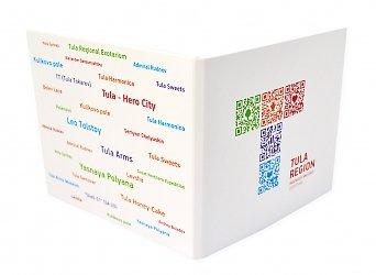 Упаковка для usb флешки-карточки