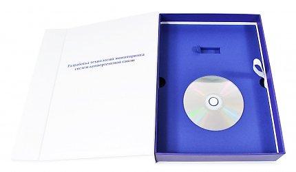 Подарочная коробка с ложементом