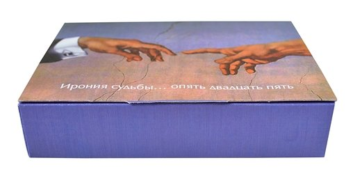 Подарочная коробочка-приглашение для флешки