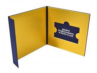 Индивидуальная упаковка, логотип нанесен на лицевую сторону кардпака
