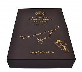 Подарочная коробочка с картонным ложементом для игры
