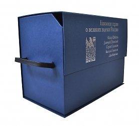 Кашированная коробка с клапаном на магните для набора книг