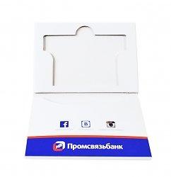 Компактная упаковка: карта пластиковая и мини-буклет