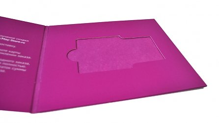 Фирменная упаковка для пластиковых карт