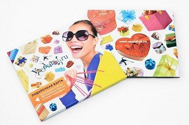 Упаковка для пластиковой карты и буклета + слипкейс