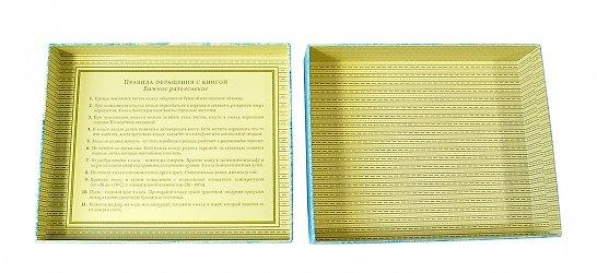 Подарочные коробки из переплётного картона на заказ