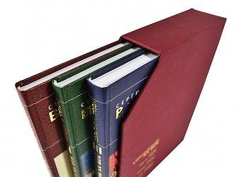 Футляр для книг с тиснением