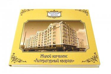 Производство упаковки Москва
