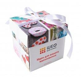Самосборные фирменные коробки для подарка
