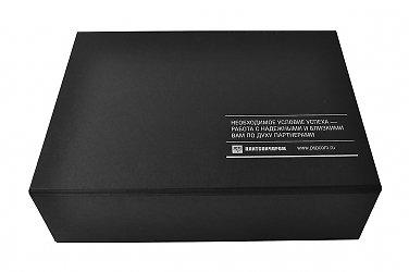 Коробка с клапаном на магните и трафаретной печатью