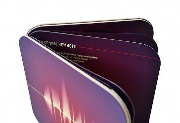 индивидуальная кашированная упаковка с печатью